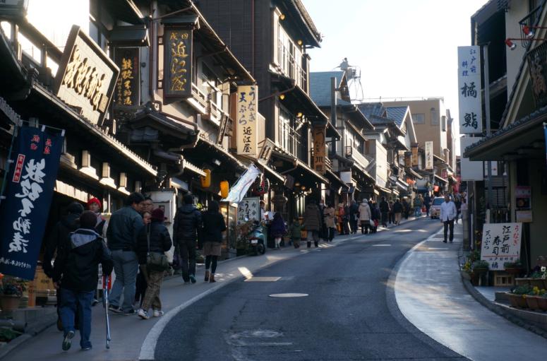 Omotesando street.png